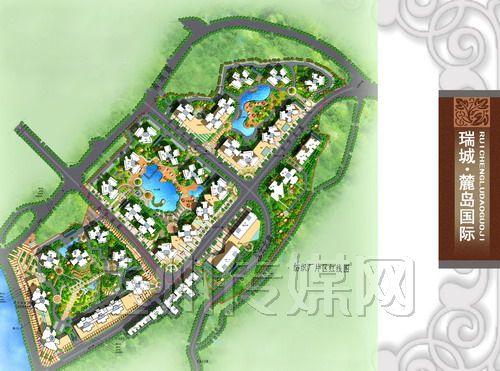 瑞城麓岛初中国际历史v初中题图片