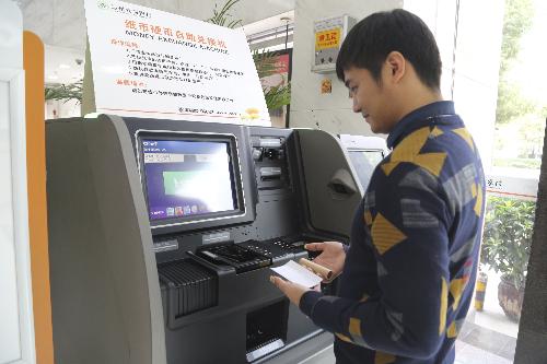 达州农商银行引进纸硬币兑换机方便市民生活