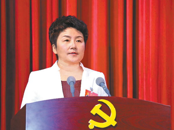 中国共产党达州市第四次代表大会隆重开幕
