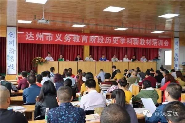 宣汉宏远学校在教科局初升高考试工作评比中各项指标均居全县前三名