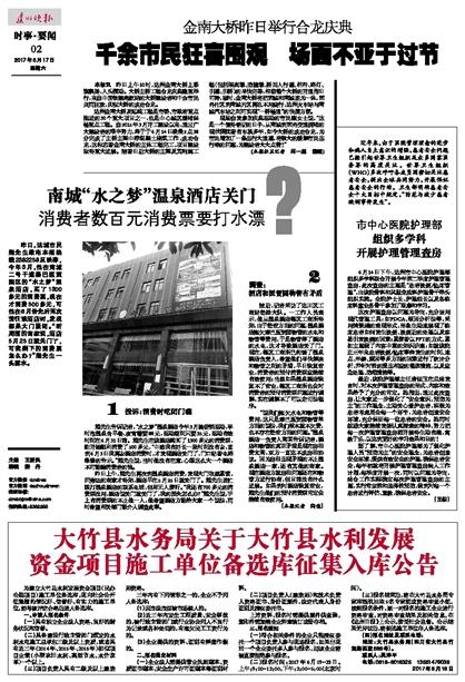 市中心醫(yi)院(yuan)護理部(bu)組織多學科開展(zhan)護理管理查房(fang)