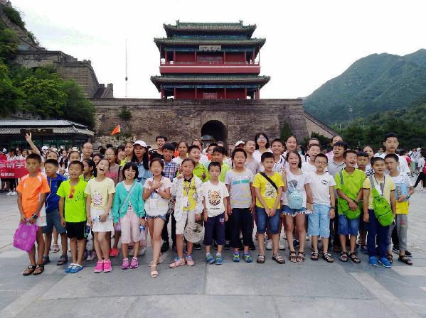 达州日报小记者北京8天采风的精彩回放