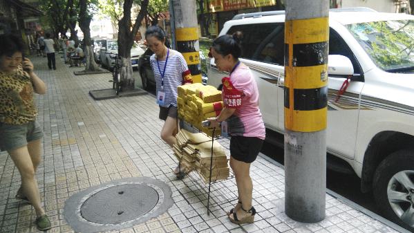 中元节前夕达城主城区焚烧纸钱大为减少