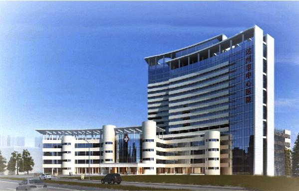 即将投入使用的市中心医院住院部大楼图片