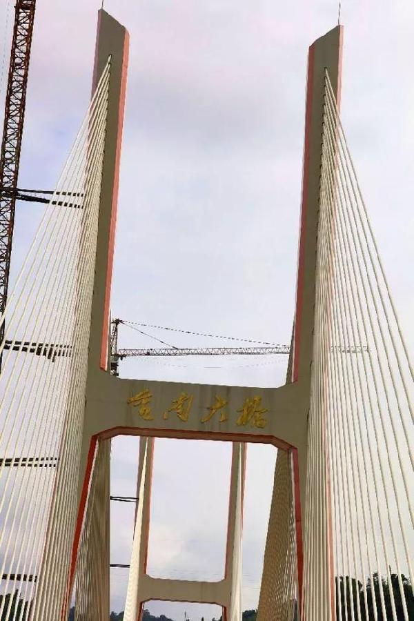 """达州金南大桥_""""金南大桥""""题字凸显达州城市精神 - 达州日报网"""