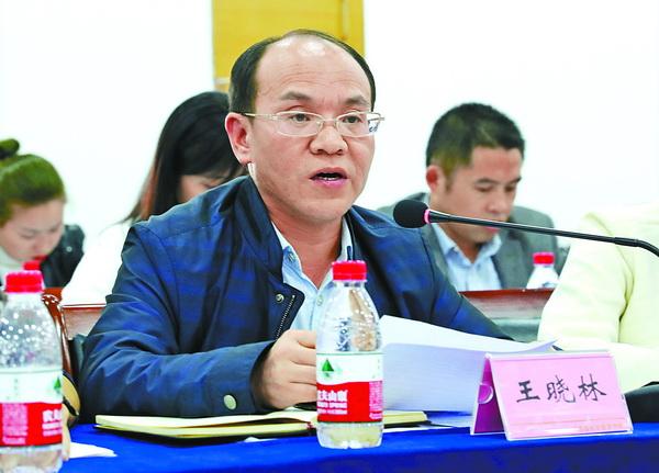 中共大竹县委宣传部纪检员、县委报道组组长 王晓林