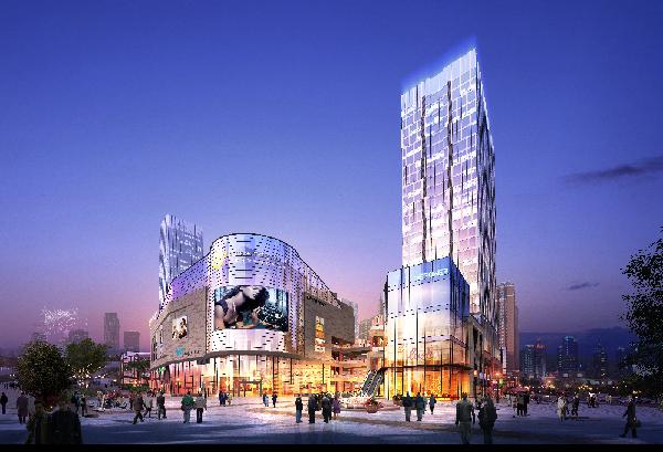 中迪·红星商业广场