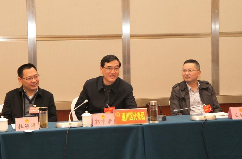 郭亨孝参加通川、宣汉代表团审议