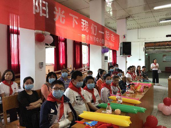 儿童节威彩市中央医院情系白血病儿童