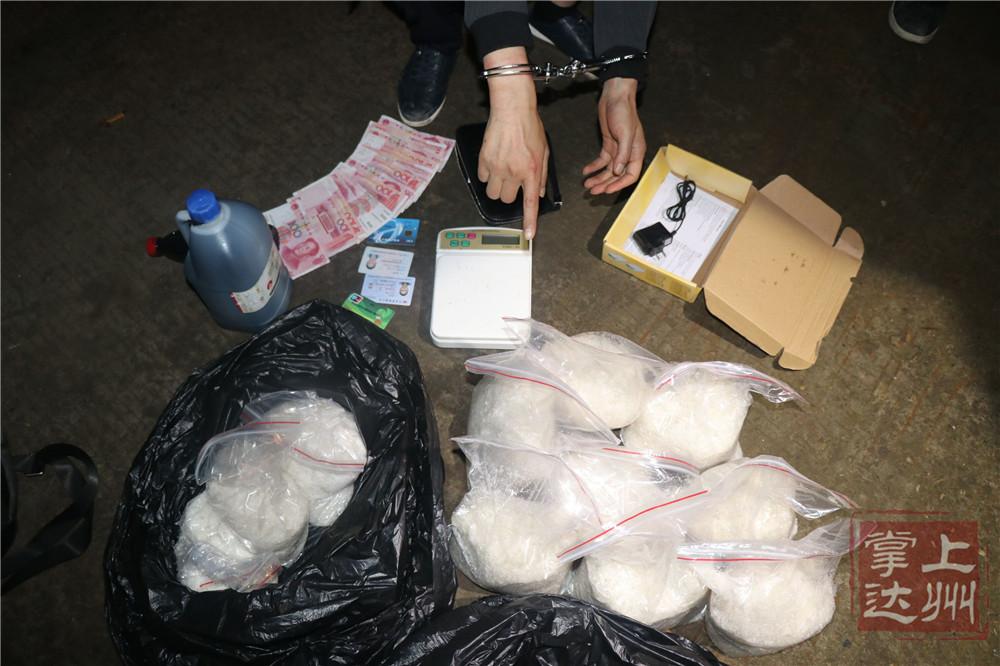 达川区这个小村落,竟藏着一个制毒团伙!警方查获的冰毒,市场价高达1000多万元!