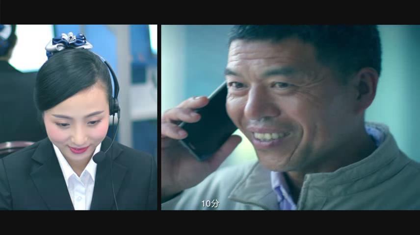"""""""喂,您好!""""12340请你给达州打分,你给多少分?"""