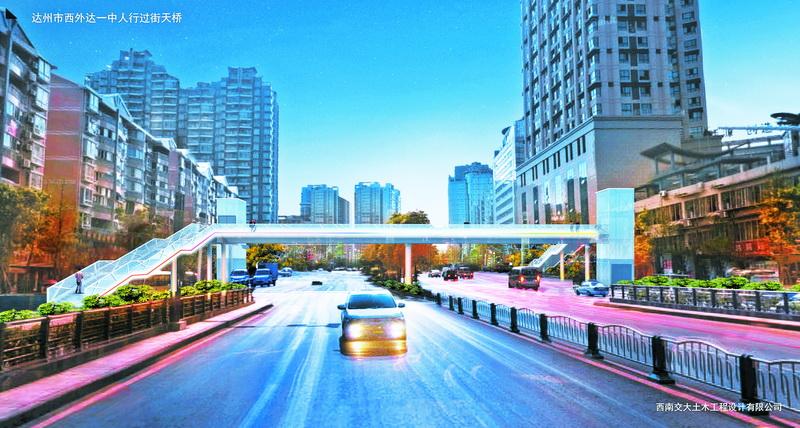 西外凤凰大道人行天桥开建 设无障碍垂直升降电梯 预计明年1月投用