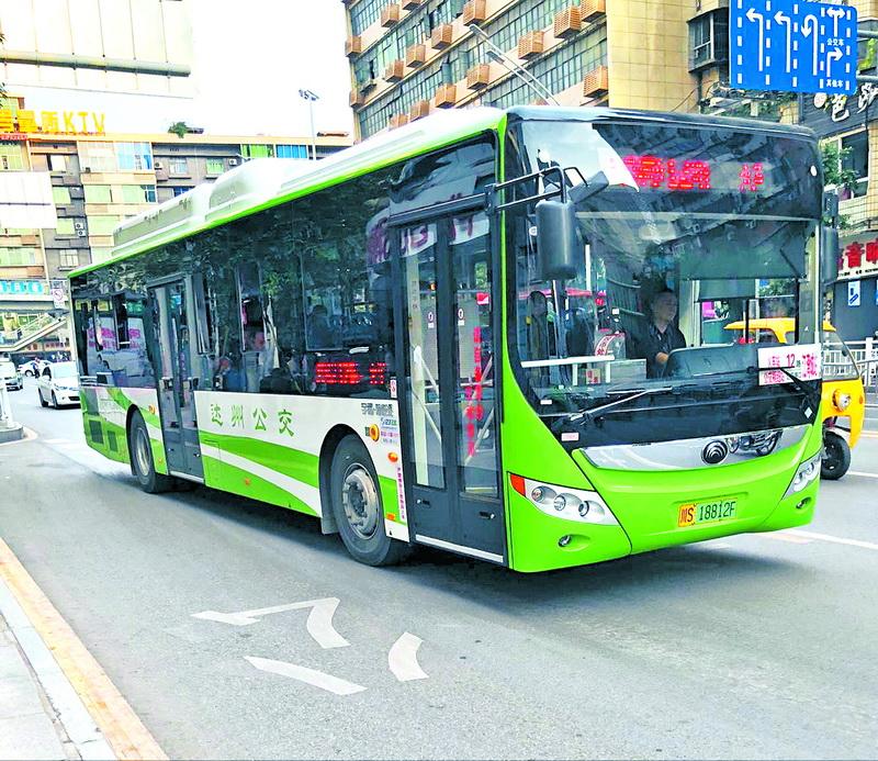 """市民为""""达城新开优化公交路线""""建议上百条 给K3公交线路""""指路""""的最多 149"""