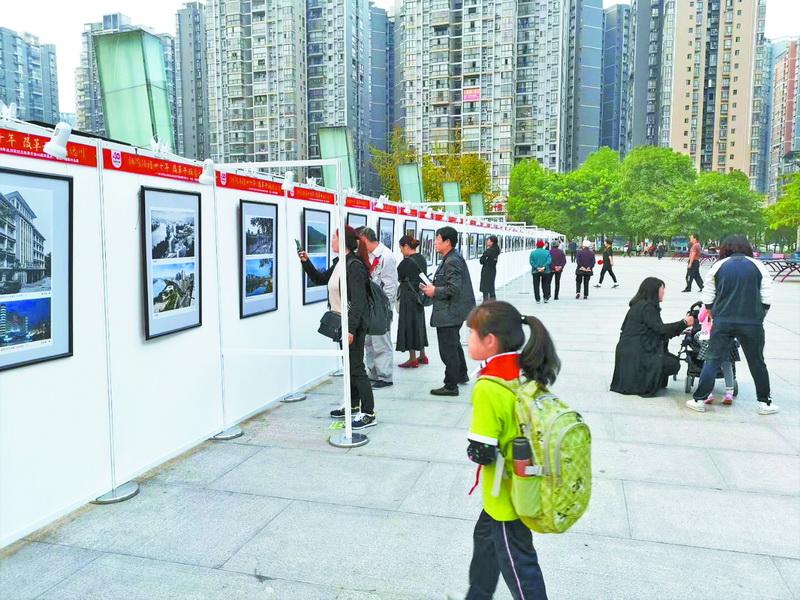达川区举行怀念革新开放40周年美术书法拍照作品展416