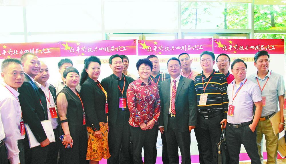 川籍农民工座谈会在广州召开 包惠慰问达州籍在粤农民工代表