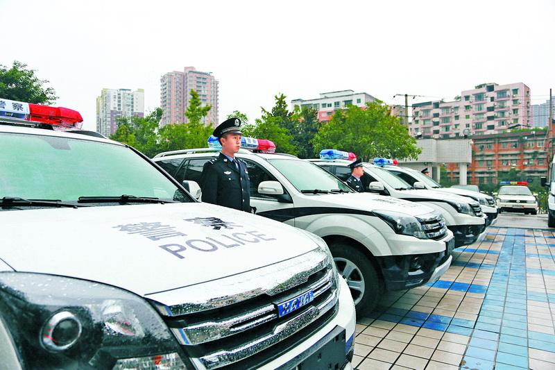 达川公循分局同一购买配发16辆新警车