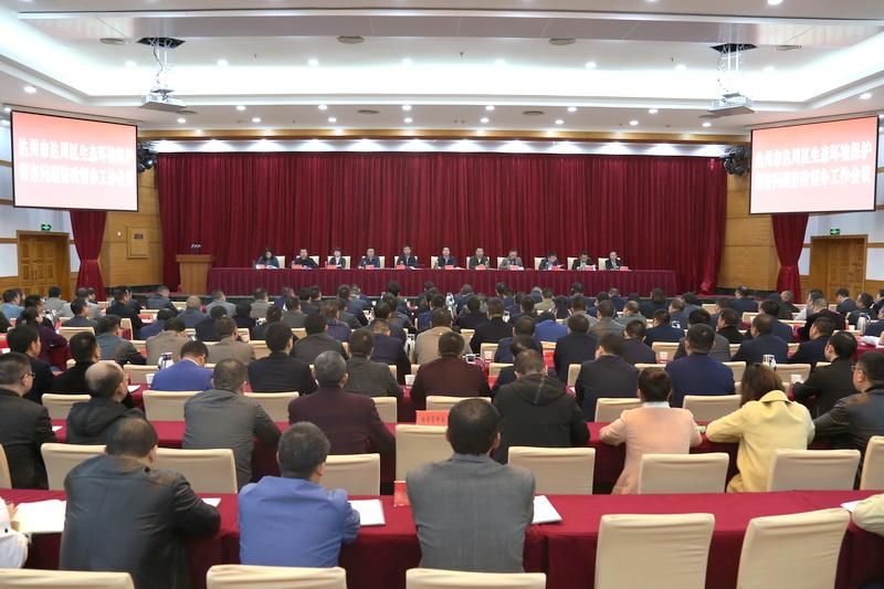 达川区召开生态环境保护督察问题整改督办工作会议