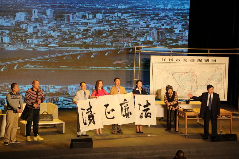 反腐倡廉方言剧《台上台下》在宣汉上演