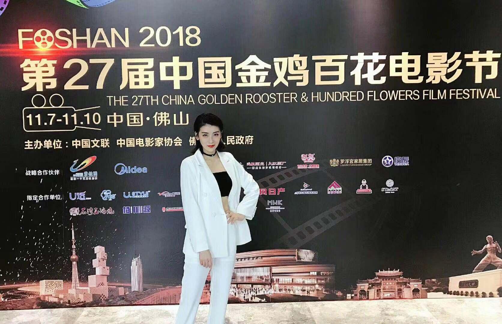 第27届中国金鸡百花电影节渠县女孩王娇亮相红毯