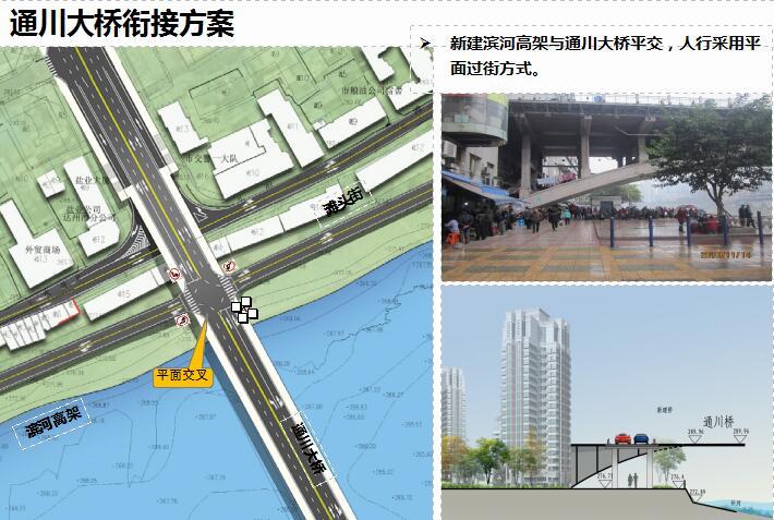 快了快了!快速通道东段即将与通川桥平交施工啦