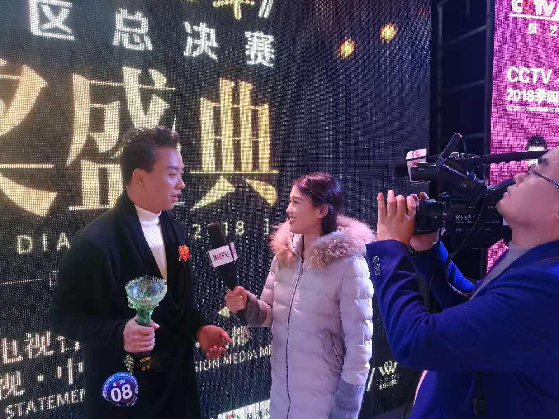 厉害!达州选手周毅《幸福账单》四川总决赛夺冠