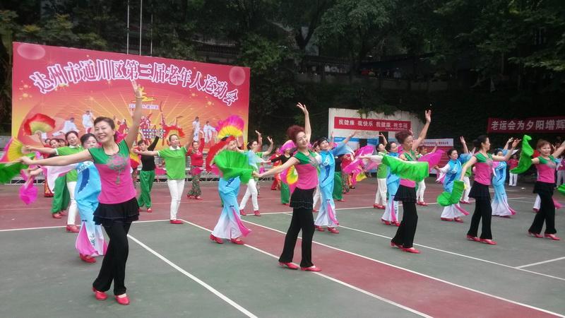 """喜讯!通川区被授予""""四川省老年人广场健身舞之乡""""称号"""