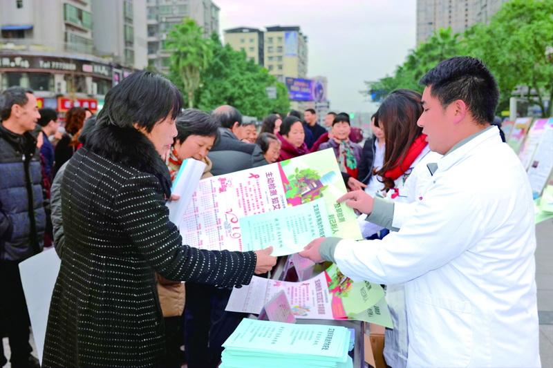 """渠县举行""""艾滋病日""""主题宣传运动"""