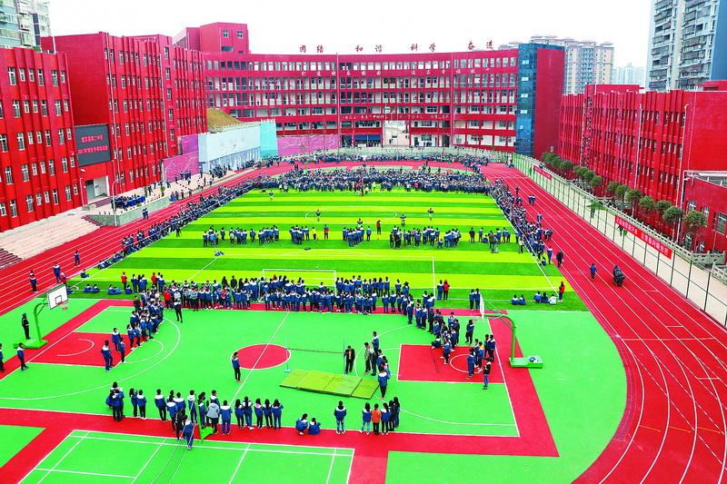 ——改革开放40年宣汉县第二中学教育的发展变迁