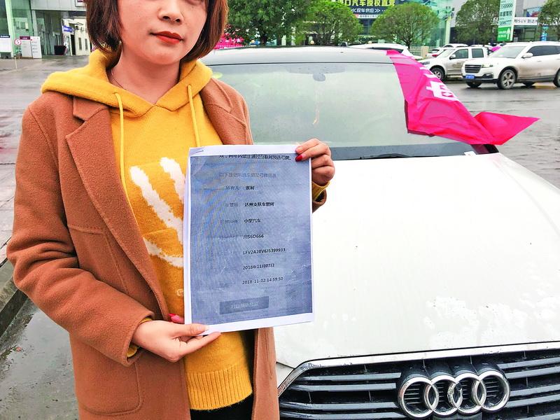 """达州女车主购买奥迪车时网选靓号""""川S6D666""""现在却要退了奥迪车?到底发生了神马……"""