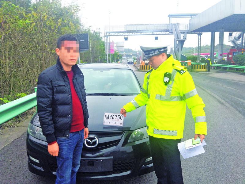 抱着侥幸心理!男子驾证被暂扣竟开车上高速,被人脸识别查明挨罚 149