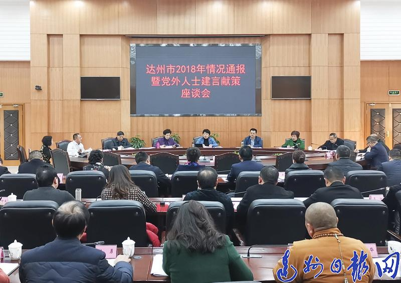 包惠:合力推动经济社会更稳更快更高质量发展