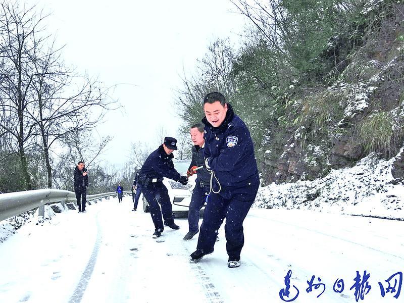 """轿车万源被困积雪中!3位民警上演新时代""""纤夫的爱"""""""