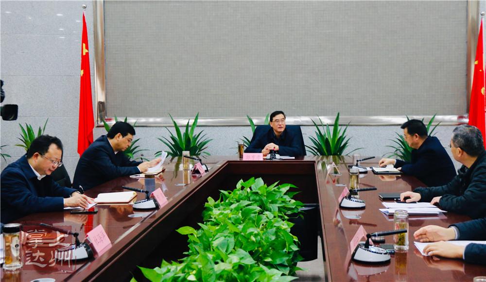 市长碰头会上,郭亨孝强调:2019年达州各版块工作要这么干!