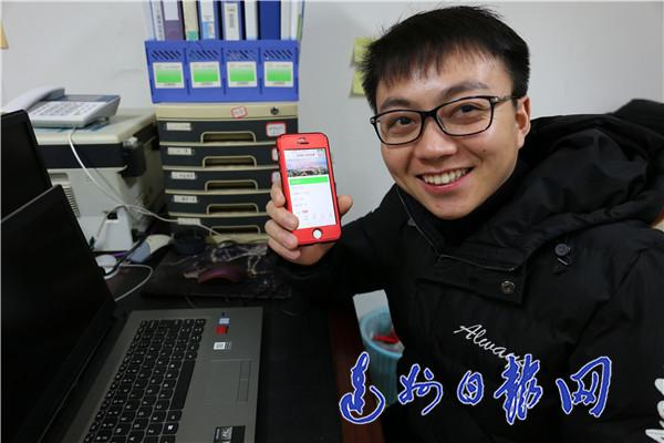 龙虎和市展开《中国共产党规律奖励条例》知识比赛运动