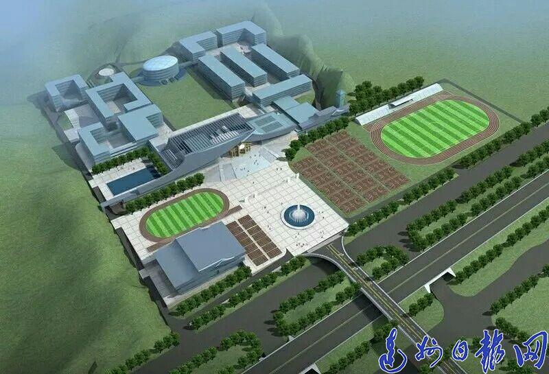 龙虎和初级中学北迁工程今日开工!估计在2020年春季建成投用