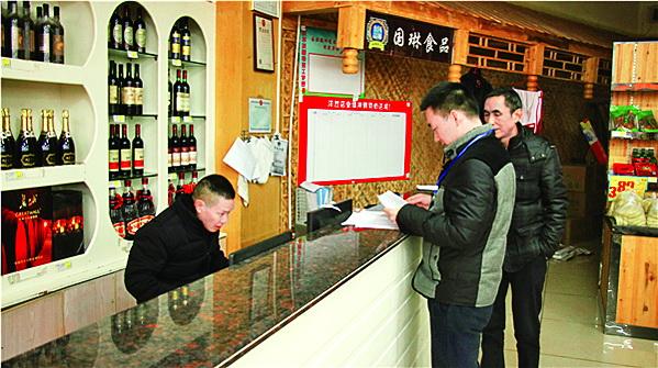 宣汉:廉政短信时警觉 风清气正过春节
