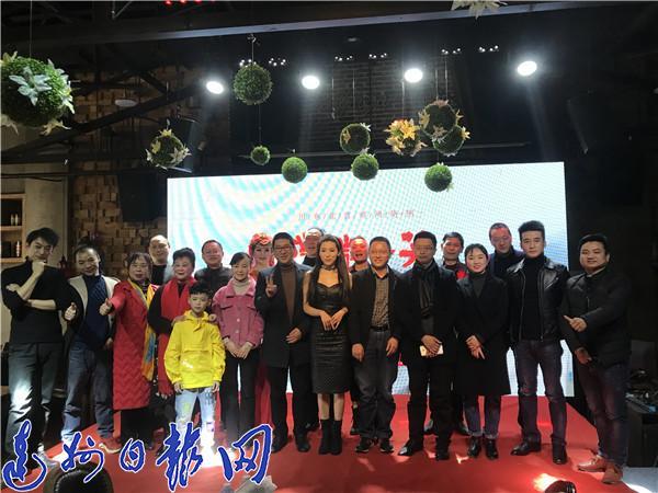 网络剧《微微一笑》首映式在达城举行