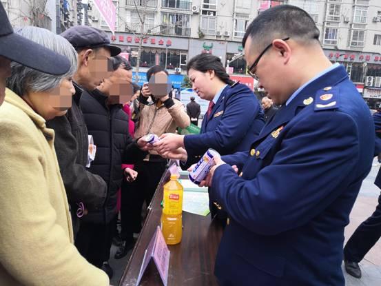 大竹县工商质监局宣传识假辨假知识