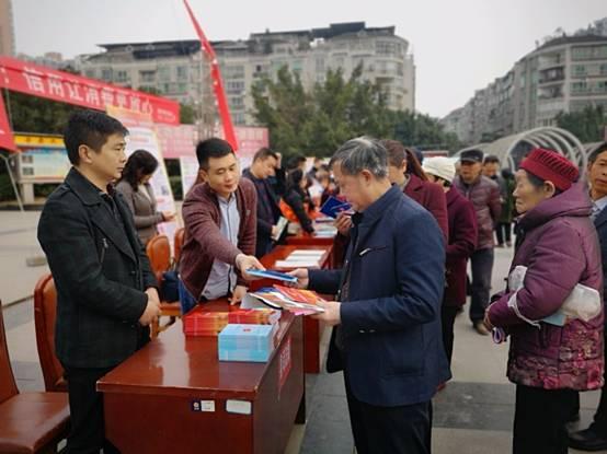 渠县展开3·15会合法治宣传运动