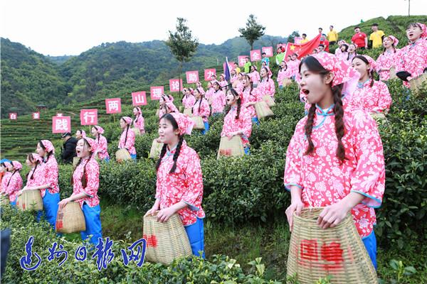 """大竹县举办第三届""""喊山开茶""""文化节"""