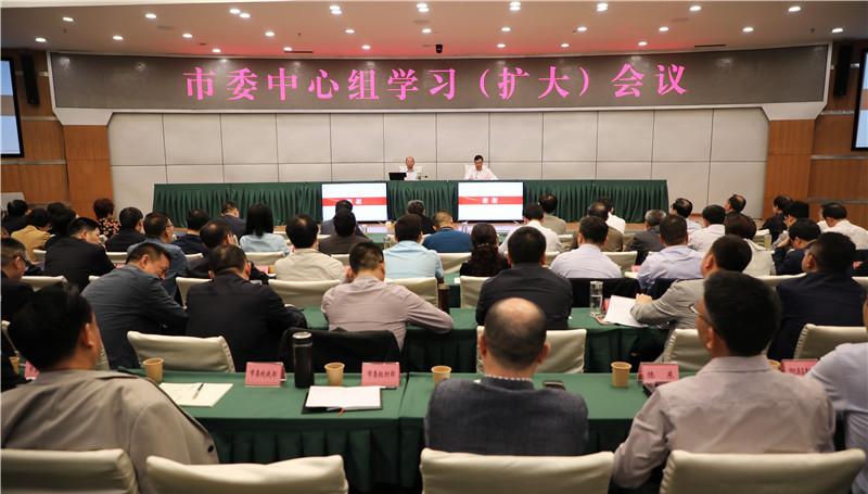 郭亨孝主持市委中心组学习 专题学习数字经济与大数据智慧管理