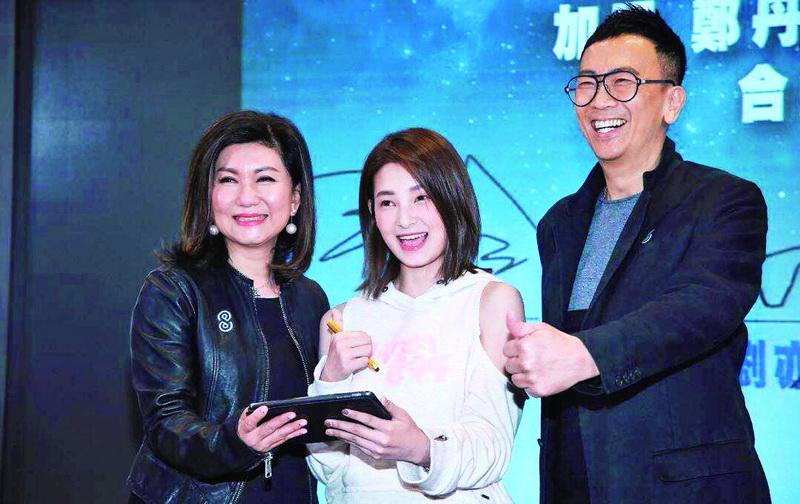达州妹子和彭于晏同台飙戏,出演林超贤新电影《紧急救援》
