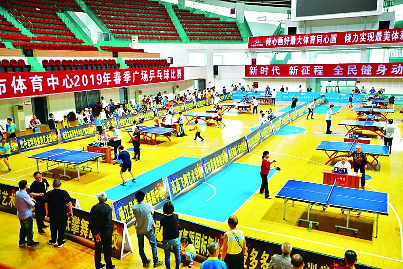 2019春季广场乒乓球比赛举行,208名选手同台竞技
