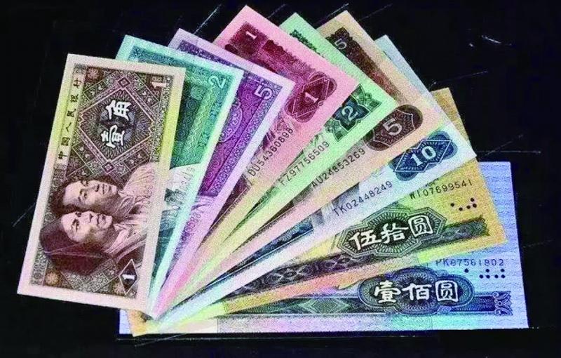 注意啦!第四套人民币集中兑换期4月30日结束,5月1日后可到指定网点办理兑换