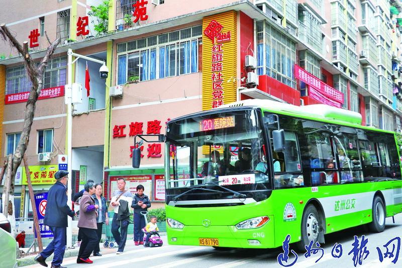"""快改!20路公交站牌错字又缺失""""西胜街""""写成了""""西圣街"""""""
