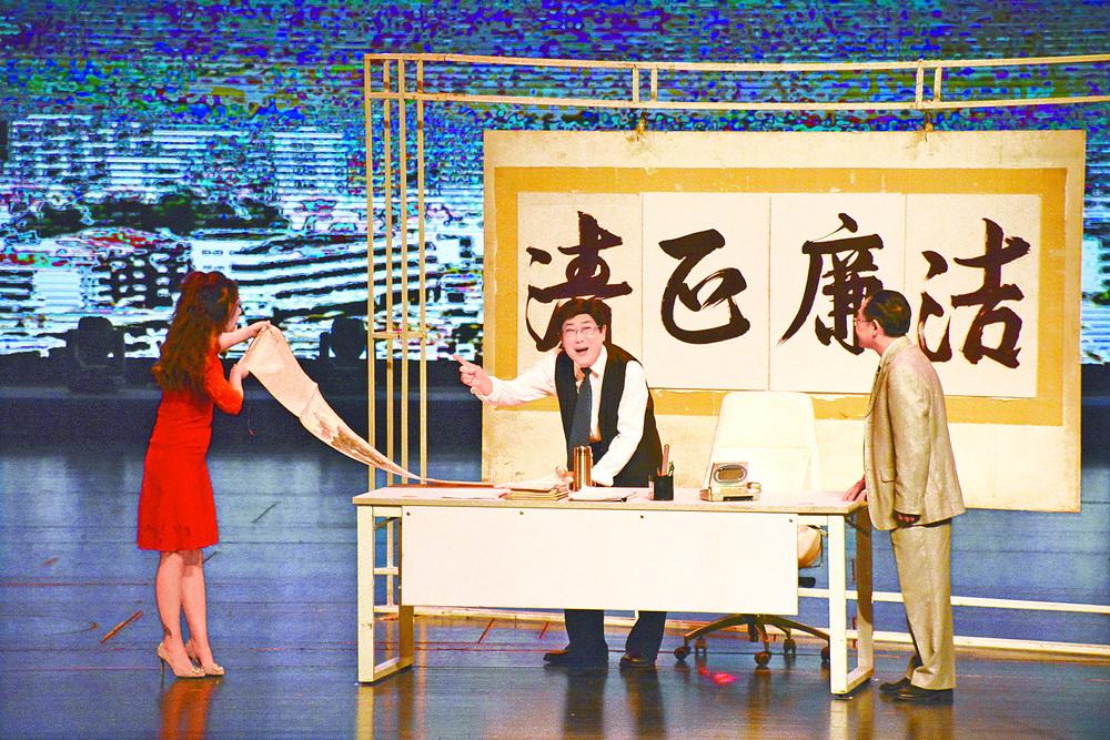 方言反腐话剧《台上台下》在达上演