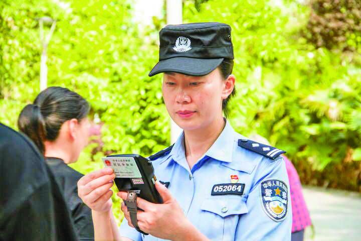 警营玫瑰别样红!记四川省优秀退役军人马琳