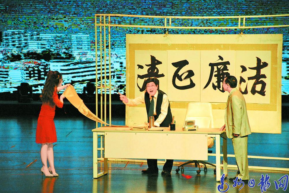 反腐方言剧《台上台下》达城上演