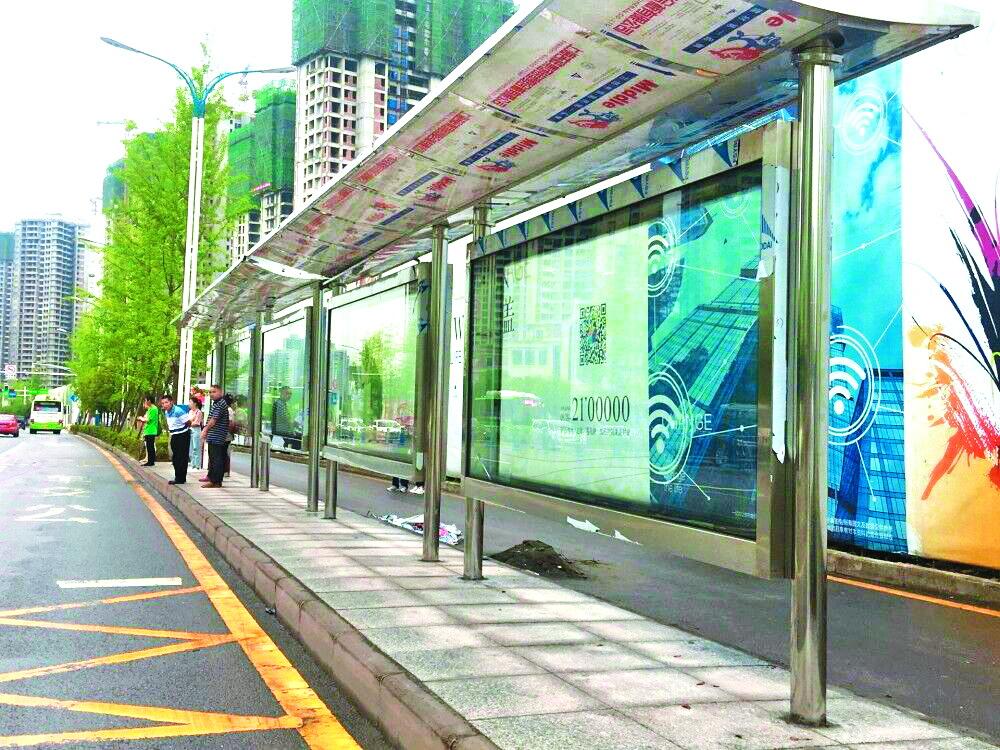 达城新(改)建62个公交站台下月惊艳亮相