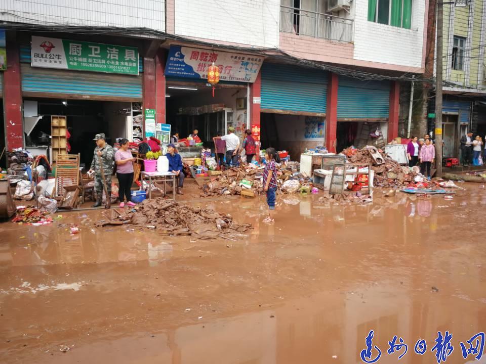 宣汉县花池乡遭遇特大暴雨 抗洪救灾工作有序推进